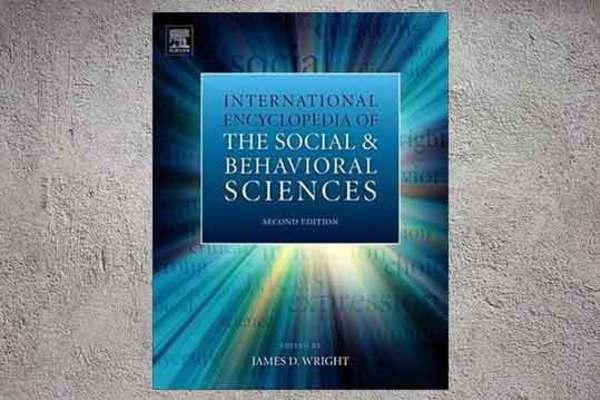 Medium book main image international encyclopedia of the social   behavioral sciences